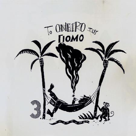 loti10