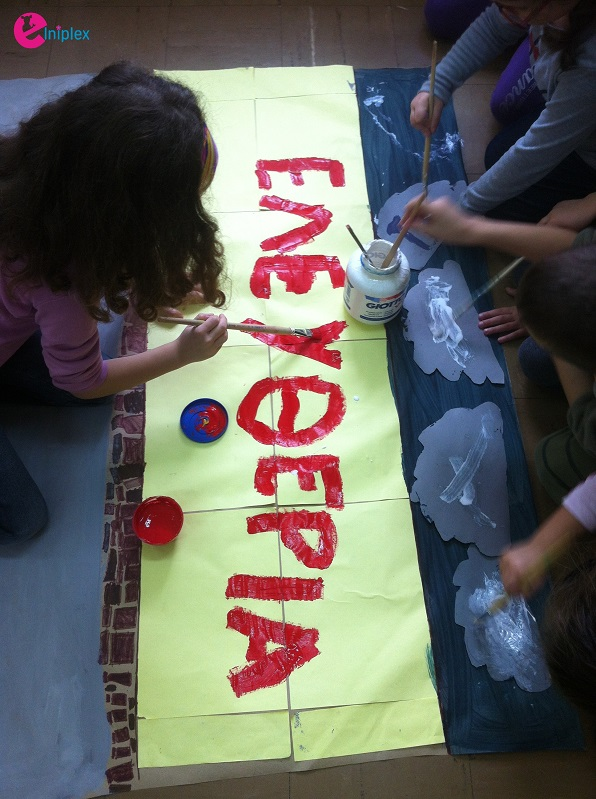 eleftheria 3e