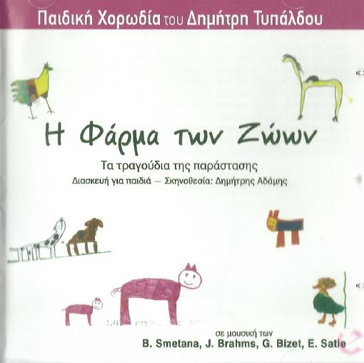 ifarmatonzoon_cover