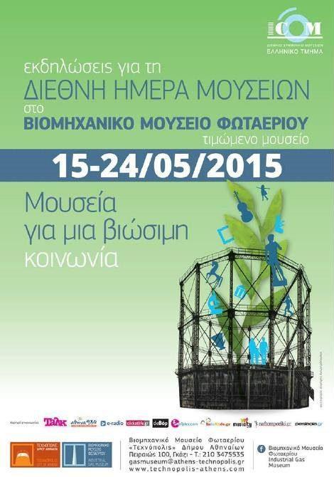 international_museum-day