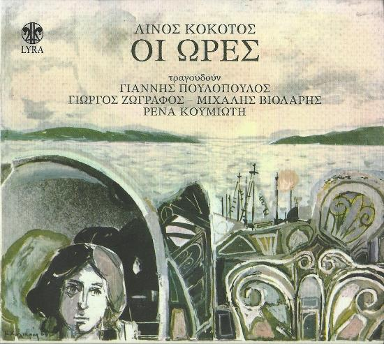 oi_ores_cover