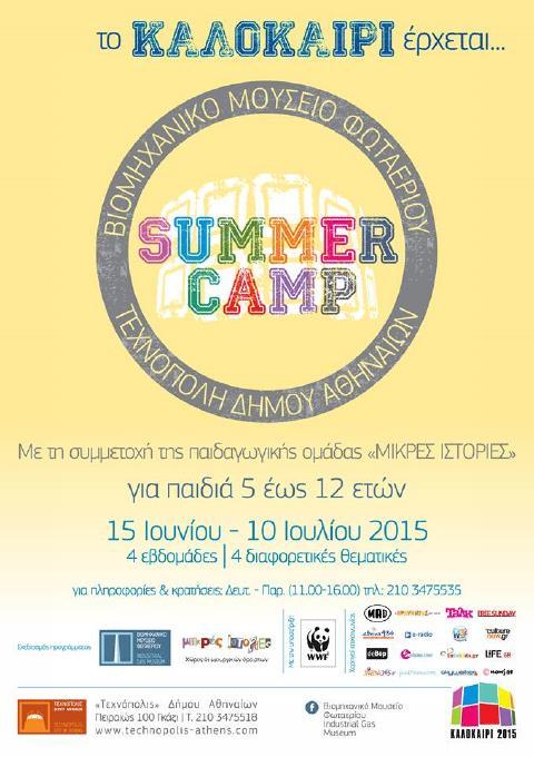 summer_camp_fotaerio_afisa