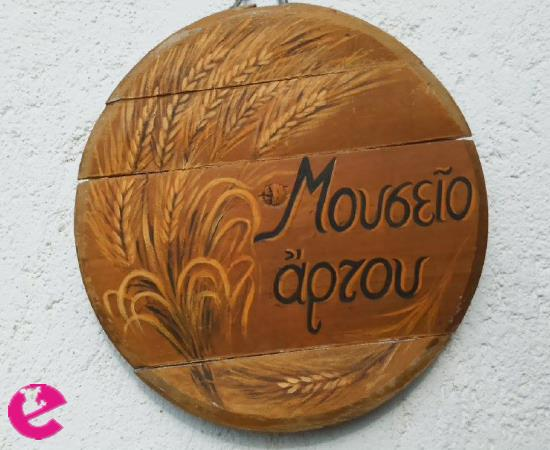 moyseio_artou_episkepsi1